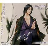 angelica-竹久夢二-