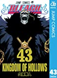 BLEACH モノクロ版 43 (ジャンプコミックスDIGITAL)