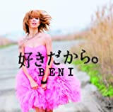 One In A Million��BENI