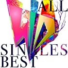 SID ALL SINGLES BEST