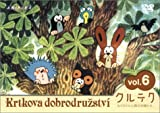 クルテク もぐらくんと森の仲間たち Vol.6 [DVD]
