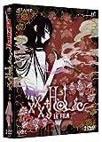 echange, troc xxxHoLic et Tsubasa Chronicle, le film - Edition Collector