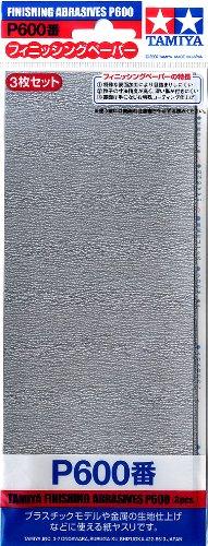 サンドペーパー  紙やすり 600番 (3枚セット) タミヤ メイクアップ材 #T055/ フィニッシングペーパー 高品質で金属の生地仕上げにも使える耐水性の紙ヤスリです