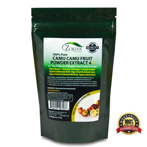 Camu Camu Fruit Powder Extract 8 Oz 4X Strength Immune Booster High In Vitamin C
