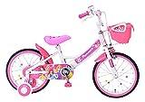 My Pallas(マイパラス) 子ども用自転車 MD-08 16インチ ピンク