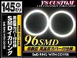 激増 新スタイル/カバー付 LEDイカリング イクラリング 145mm/白/CCFL イカリング SMD ホワイト