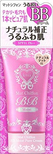 キスミー マットシフィンBBMピュアクリーム01