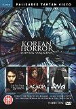 echange, troc Korean Horror Collection [Import anglais]