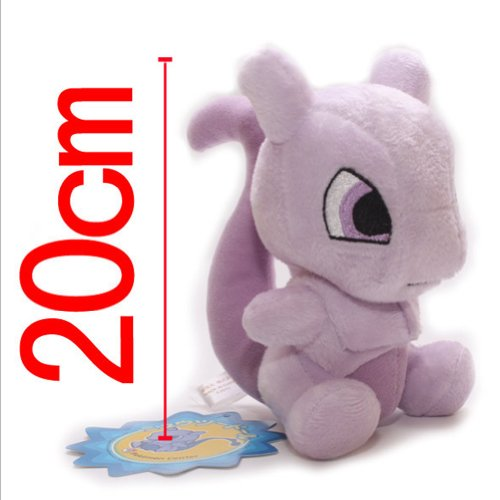 Pocket-Monster-Pokemon-Mewtwo-Plush-Dolls-Toys-15cm