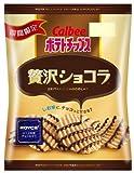 カルビー ポテトチップス 贅沢ショコラ 58g×12袋