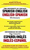 The University of Chicago Spanish Dictionary (0743470133) by Pharies, David
