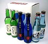 スパークリング清酒3種類飲み比べ6本セット(宴日和、ぷちぷち、奥の松純米大吟醸)