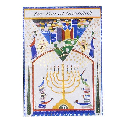 Jewish Hanukah Greeting Cards for Hanukkah. Multicolored