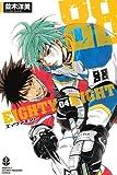 88 エイティエイト(4) (月刊マガジンコミックス)