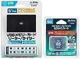 PLANEX 51メディア対応USBカードリーダ&ライター+Class6 SDHC4GBカードセット PL-CR51USDHC4