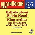 Angliyskiy yazyk. 6-7 klassy: Ballady o Robin Gude | Dmytro Strelbytskyy