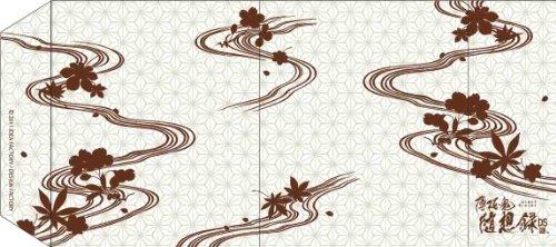 薄桜鬼 随想録 DS (限定版:座談会CD/ブックカバー&しおりセット同梱) 特典:ドラマCD「とある監察隊士の一日」付き