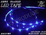 JSP正面発光LEDテープ60cm30灯青色発光黒ベース