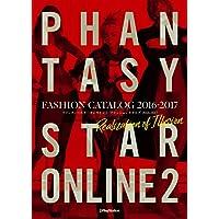 PSO2 ファッションカタログ 表紙画像