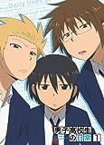 男子高校生の日常 スペシャルCD付き初回限定版 VOL.1 [DVD]