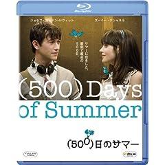 �i500�j��̃T�}�[ [Blu-ray]