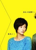 最高の離婚 ブルーレイBOX [Blu-ray]