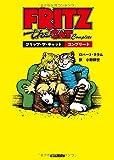 フリッツ・ザ・キャットのアニメ画像