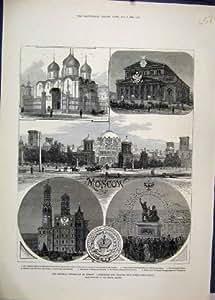 Schizzo imperiale del palazzo della cattedrale di mosca di for Schizzo di piani di casa gratuiti