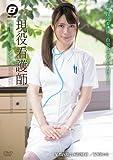 現役看護師 中出しドキュメント 紀崎りおな BeFree [DVD]