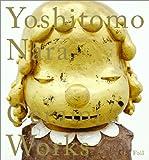 サムネイル:奈良美智の作品集『Ceramic Works』