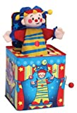 Silly Circus Jack in the Box by Schylling [Toy]