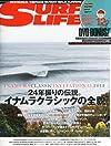 SURFIN' LIFE (サーフィンライフ) 2013年 12月号 [雑誌]