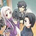Fate/Zero~ラジオマテリアル~DJCD2