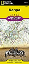 Kenya Travel Maps International Adventure Map