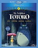 My Neighbor Totoro (Two-Disc Blu-ray/DVD Combo) (1988) ランキングお取り寄せ