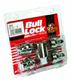 KYO-EI [ 協永産業 ]  Bull Lock [ 袋タイプ 21HEX ] M14 x P1.5 [ 個数:4P ] [ 品番 ] 600