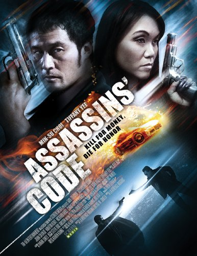Assassin's Code [DVD]