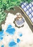空の下屋根の中 (2) (まんがタイムKRコミックス)