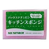 パックスナチュロン キッチンスポンジ ×2セット