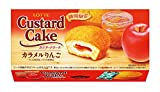 ロッテ カスタードケーキ<カラメルりんご> 6個×5個
