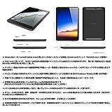 8インチ タブレット PC カメラ Android パソコン アンドロイド FS-8OVON-WH ホワイト