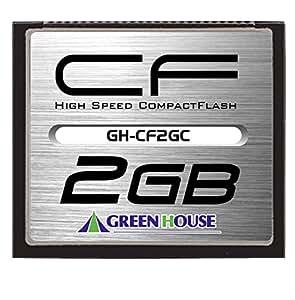 グリーンハウス 70倍速(10MB/s)スタンダードコンパクトフラッシュ 2GB GH-CF2GC