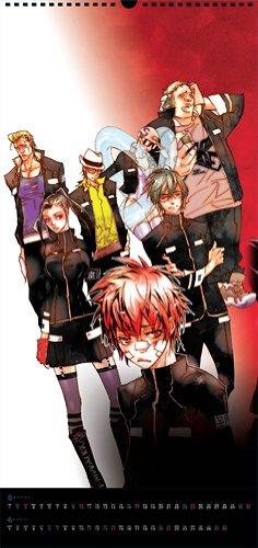 家庭教師ヒットマンREBORN! コミックカレンダー2011 (SHUEISHA コミックカレンダー2011)