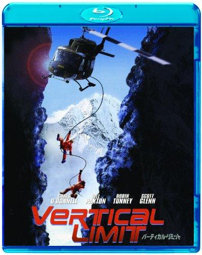 【訃報】著名なスイス人登山家ウーリー・ステック氏が世界最高峰エベレストで死亡