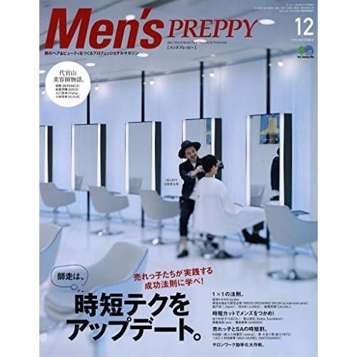 Men's PREPPY (メンズ プレッピー) 2016年 12月号