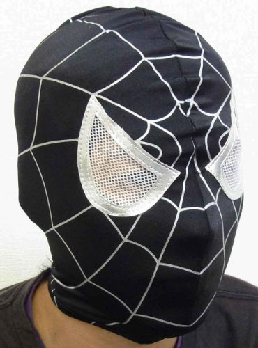 Spider-Man Hero Mask Black Black one-size-fits-all