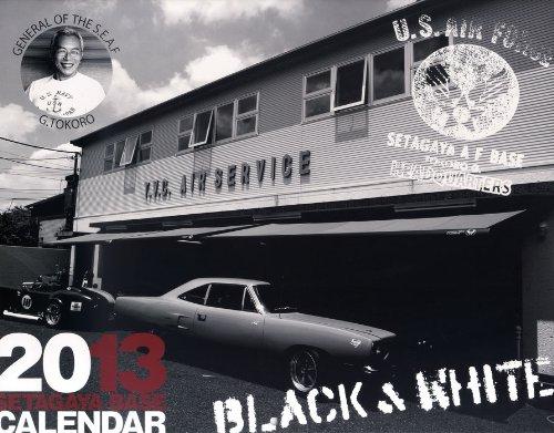 2013SETAGAYA BASE CALENDER(世田谷ベースカレンダー) ([カレンダー])