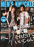 MEN'S KNUCKLE (メンズナックル) 2011年 08月号 [雑誌]