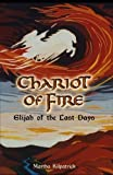 img - for Chariot of Fire: Elijah of the Last Days by Martha Kilpatrick (2002-03-01) book / textbook / text book