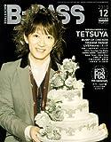 BACKSTAGE PASS (バックステージ・パス) 2010年 12月号 [雑誌]